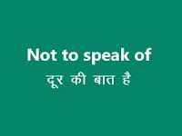Use of not to speak of Meaning in Hindi