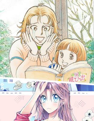 Manga: Moto Hagio y Arina Tanemura colaboran con la línea de cabello de Shisheido