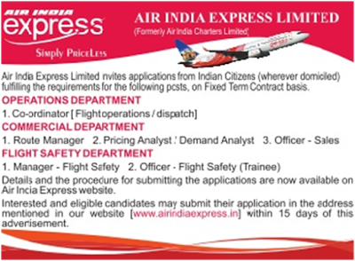 Air India Express Recruitment 2017 airindiaexpress.in Application Form