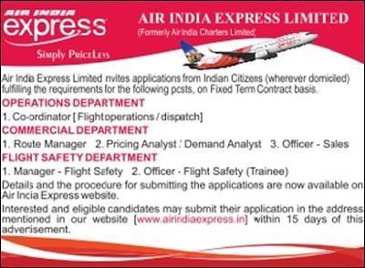 Air India Express Recruitment 2017 airindiaexpress.in Application Form