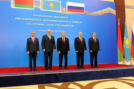 Karapetyan respaldó adhesión de Armenia a la Unión Económica Euroasiática