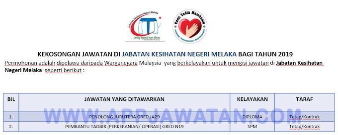 Jawatan Kosong Terkini di Jabatan Kesihatan Negeri Melaka.