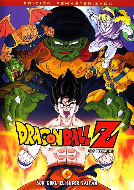 Dragon Ball Z - Goku es un Super Saiyajin - Latino - 1080p - Portada