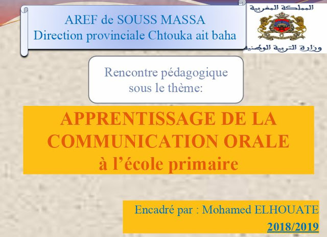 apprentissage de la communication orale a l école primaire