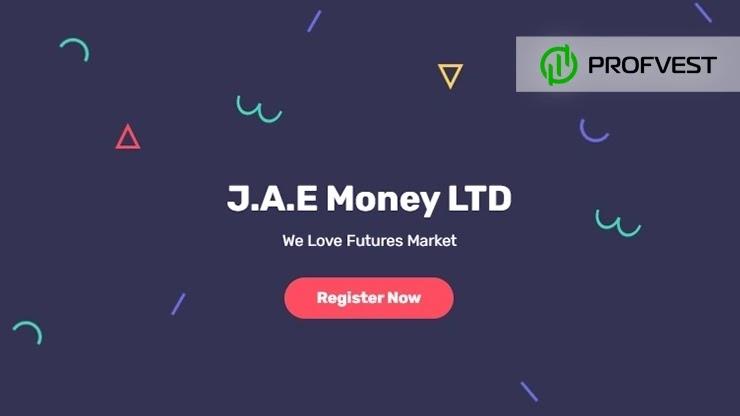 J.A.E Money лидер/кандидат