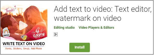 REMOVE WATERMARK FROM ANY VIDEO