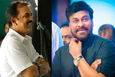 Faded-out-Heroine-for-Megastar-Chiru-152-Andhra-Talkies