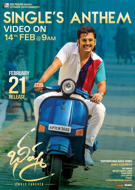 happy-valentines-day-poster-bheeshma-movie