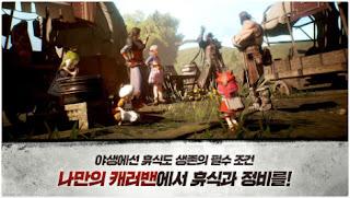 Download Game Mirip Monster Hunter - WILD BORN Apk