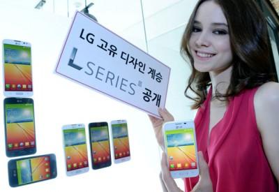 LG L35, Inikah Smartphone Murah Terbaru LG?