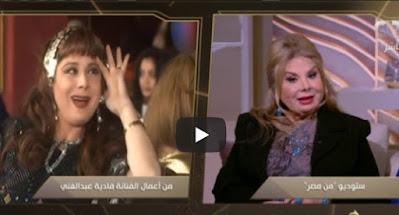 """لماذا رفضت النجمة فادية عبد الغنى التمثيل مع أحمد زكى في """"معالى الوزير"""" تعرف علي السبب"""