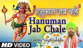 hanuman-jab-chale-lyrics