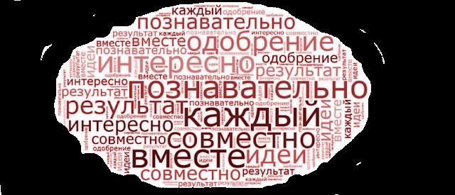 http://www.ruirina.ru/2017/09/ObrazovatelniKvest.html