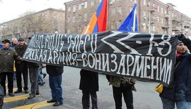 Активисты в Ереване потребовали вывода российской военной базы
