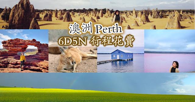 Australia Perth 6D5N