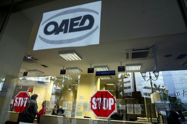 ΟΑΕΔ: Τα επαγγέλματα που δικαιούνται ειδικό εποχικό επίδομα