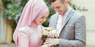 Undangan Digital Pernikahan Daerah Jakarta