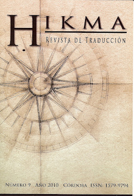 Versos de Francisco Acuyo a la lengua portuguesa, Ancile