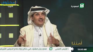 حصريا تردد قناة السعودية الأولى الجديد 2018 على جميع الأقمار الصناعية
