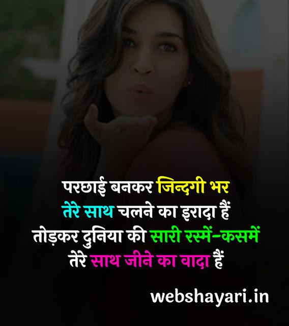 kasam shayari new hindi