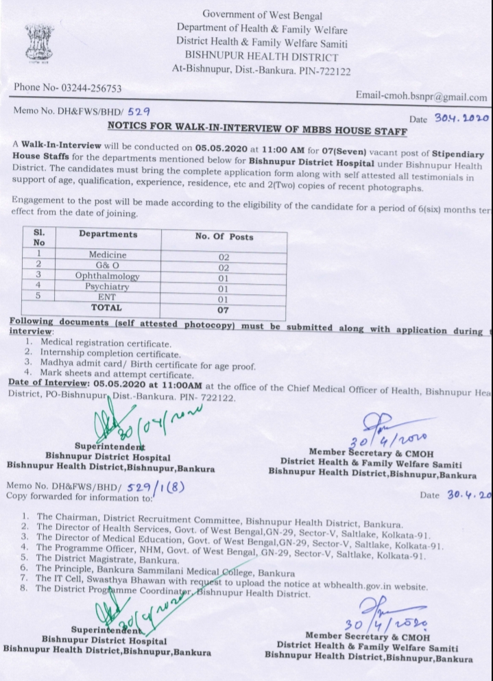 Stipendiary House Staff under DH&FWS, Bishnupur Health District, Bankura Walk-In Interview,Jobs, jobs in Bankura, Jobs In West Bengal, District Health & Family Welfare Samiti Recruitment,