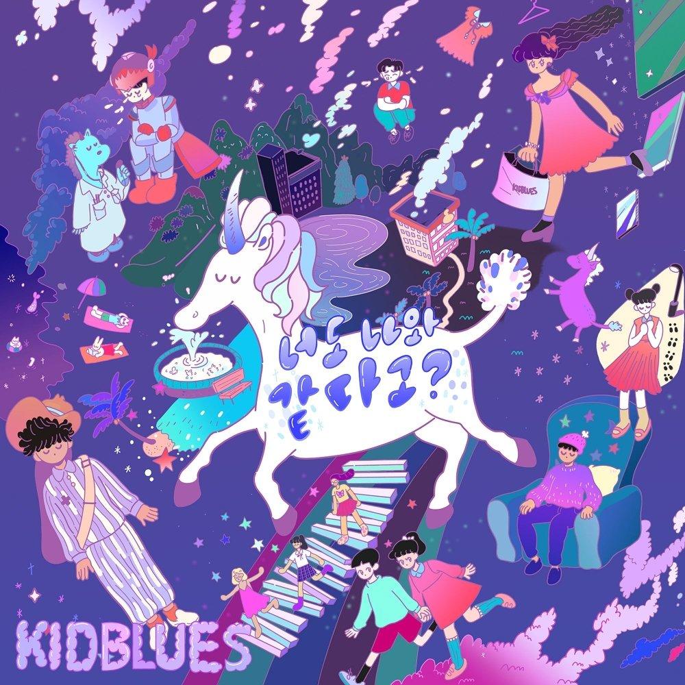 KID BLUES – So You're Like Me?