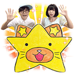 Nyanko Star Talking Stickers