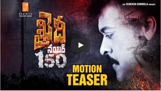 Chiranjeevi Khaidi No 150 Motion Teaser