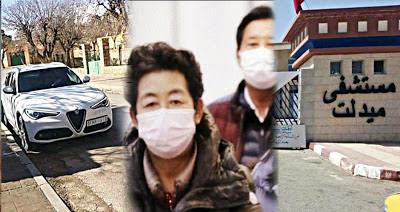 """هروب سائحين صينيين مصابين بفيروس """"كورونا"""" من مستشفى ميدلت !"""