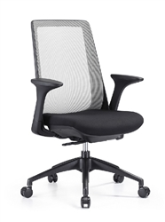 Clearance Office Chair