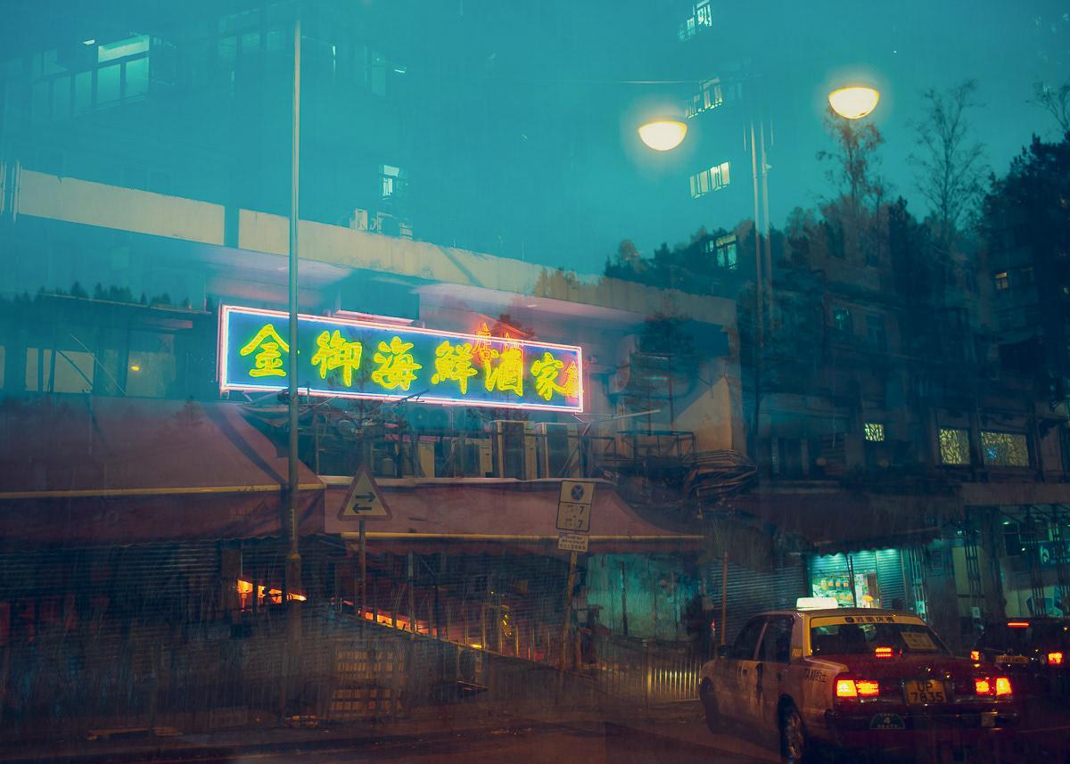 Neonland Urban Overload Project
