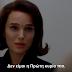 """Η Cosmote TV παρουσιάζει την ταινία """"Jackie"""" στην ζώνη Ladies First"""