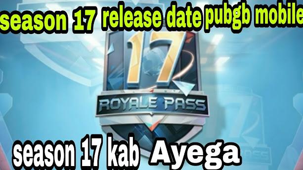 PUBG RP SEASON 17 : PUBG SEASON 17 RELEASE DATE, PUBG OUTFITS