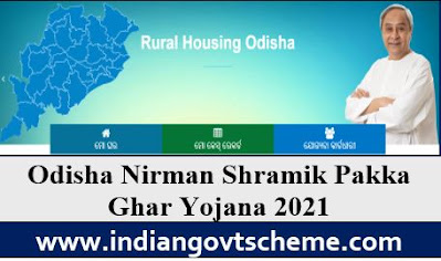 Odisha Nirman Shramik Pakka Ghar Yojana
