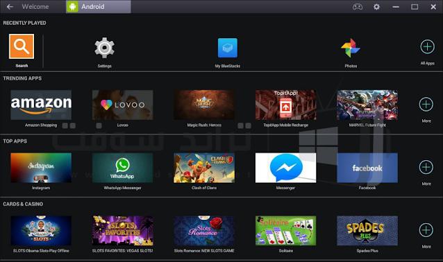 شرح تشغيل تطبيقات الاندرويد على الويندوز ... محاكي مجاني ... الخطوات بالفيديو