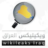 ويكيليكس العراق على تويتر ينشر اسماء اعضاء حزب البعث المشاركين في الأنتخابات العراقية القادمة 2018