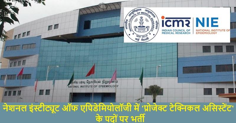 ICMR-NIE jobs 2019