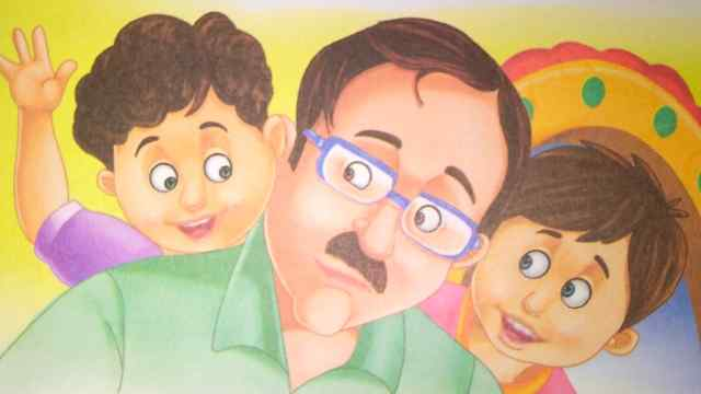 in Hindi Unique Child Story Free Download