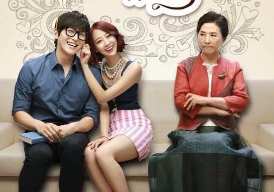 Download Drama Korea The Virtual Bride Batch Subtitle Indonesia
