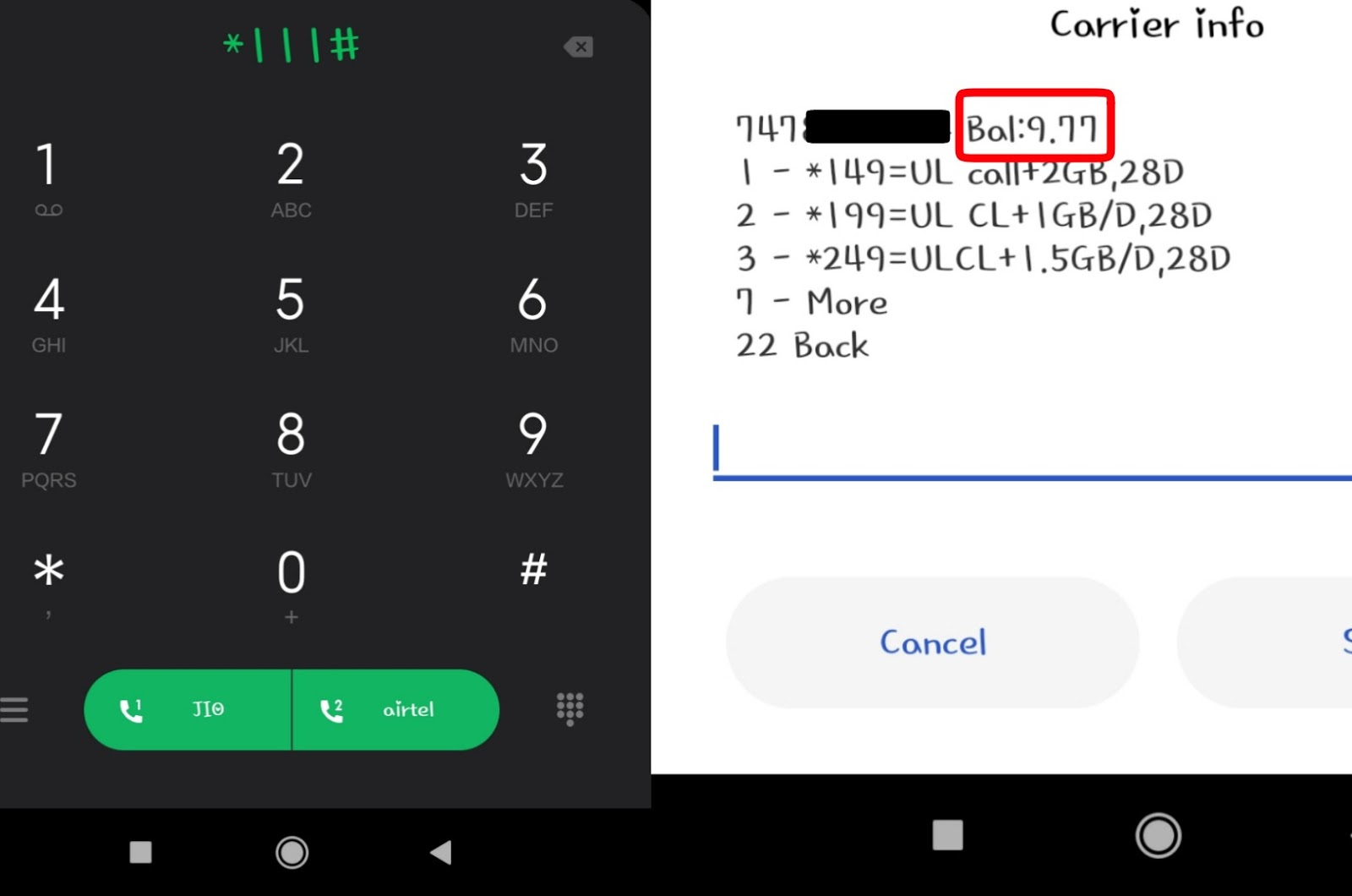 how to transfer bal in airtel