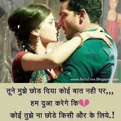Hindi-Quotes-images