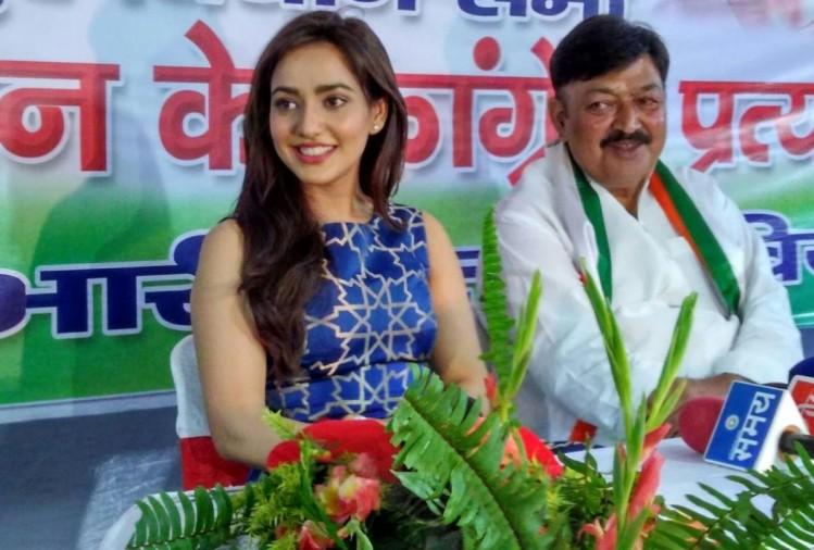 नेहा शर्मा