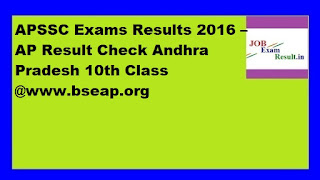 APSSC Exams Results 2016 – AP Result Check Andhra Pradesh 10th Class @www.bseap.org