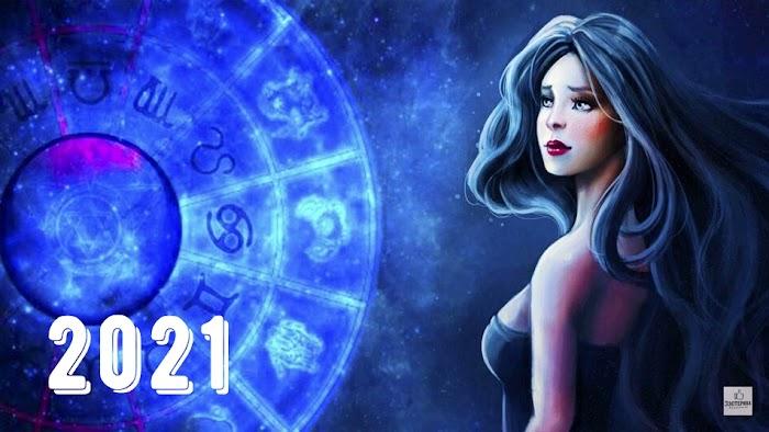 Женский гороскоп на 2021 год