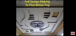 Pop Design for plus minus