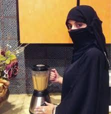 ريهام عبد الملك فتاة سعودية من سكان الرياض تبحث عن زوج زواج عبر واتساب