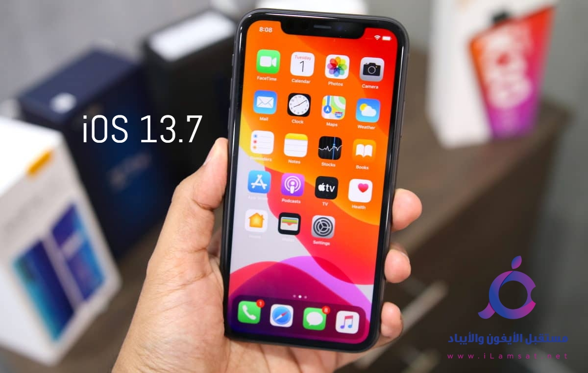 تحديث iOS 13.7