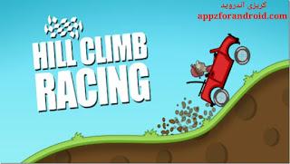 تحميل لعبة hill climb racing للاندرويد معدله نقود بلا حدود