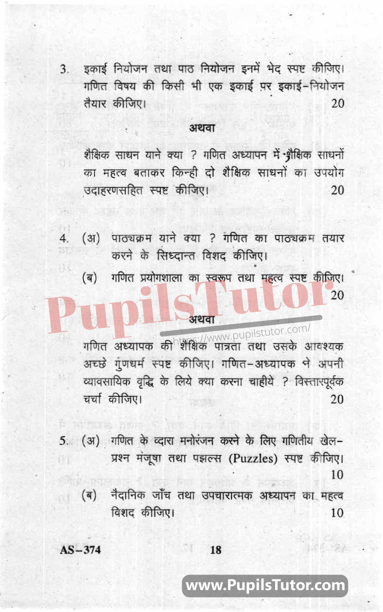 Teaching Of Mathematics Question Paper In Hindi