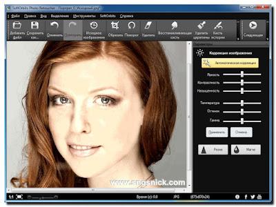 Photo Retoucher 4.1 -  Коррекция изображения